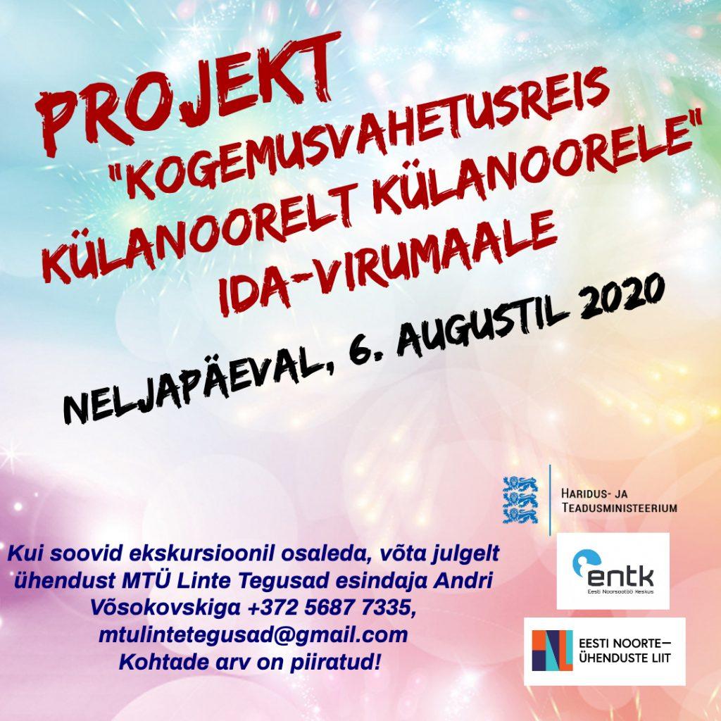 """Projekt """"Kogemusvahetusreis külanoorelt külanoorele"""" Ida-Virumaale"""